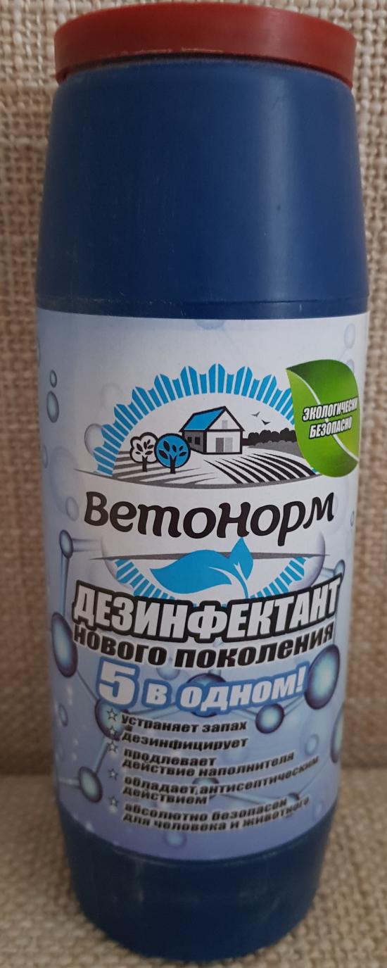 """""""ВЕТОНОРМ"""" 200 грамм"""